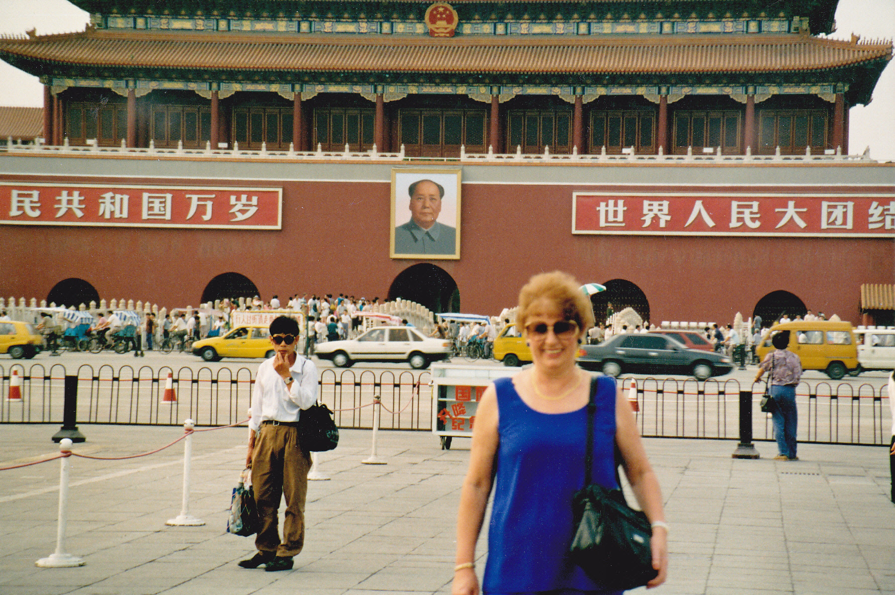 A very excited me to be in Tiananmen square Beijing, even dressed for the occasion!