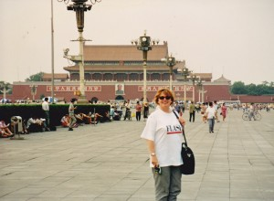 Marie at Tiananmen square