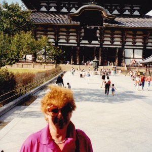 Todaiji Temple Nara, world's largest wooden structure