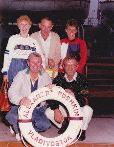 "Russian cruise ""Alexander Pushkin"" with friends John and Barb Wright"