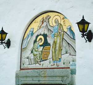 Entrance to St John's grotto in Patmos